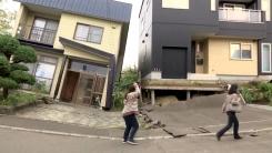 홋카이도 강진 42명 사망·실종...우리 국민 4천 명 발동동