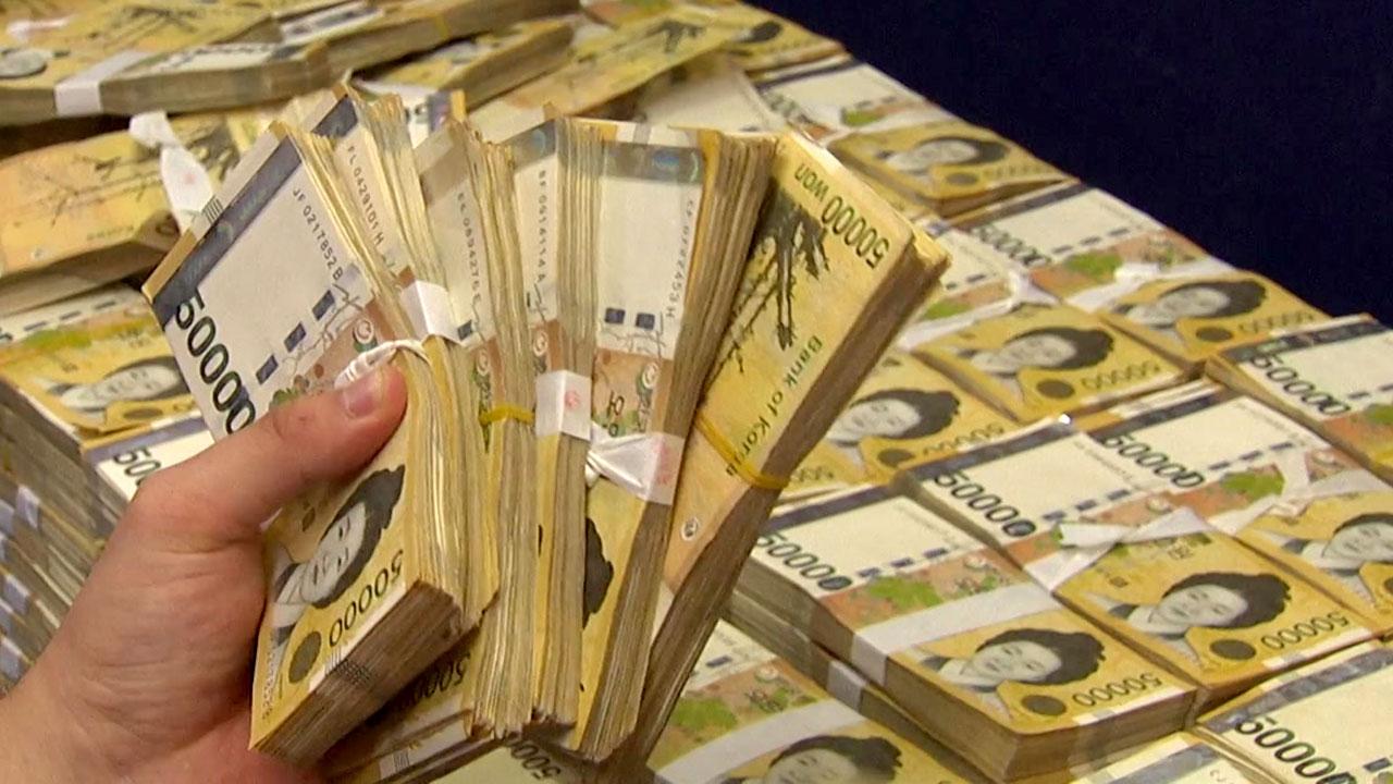 불법 도박사이트로 5백억 수익...아파트·외제차에 펑펑