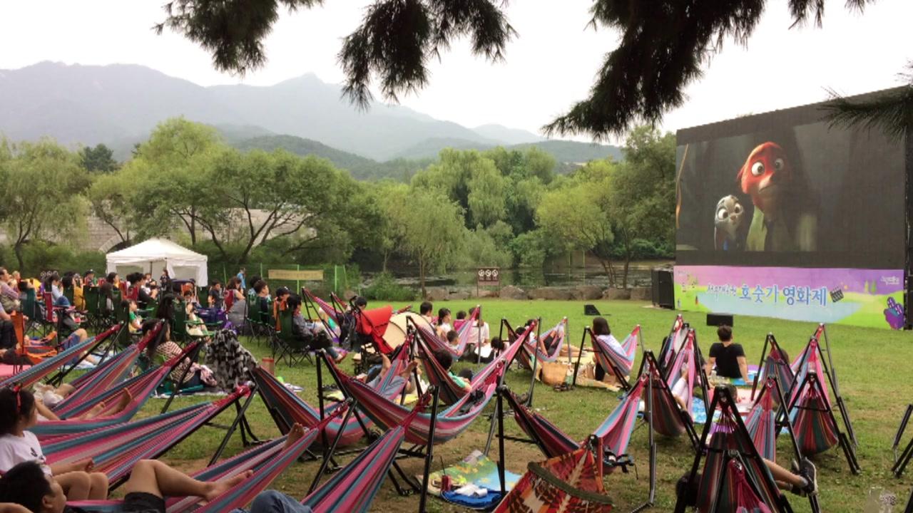 동물도 보고 영화도 보고...서울대공원 호숫가영화제