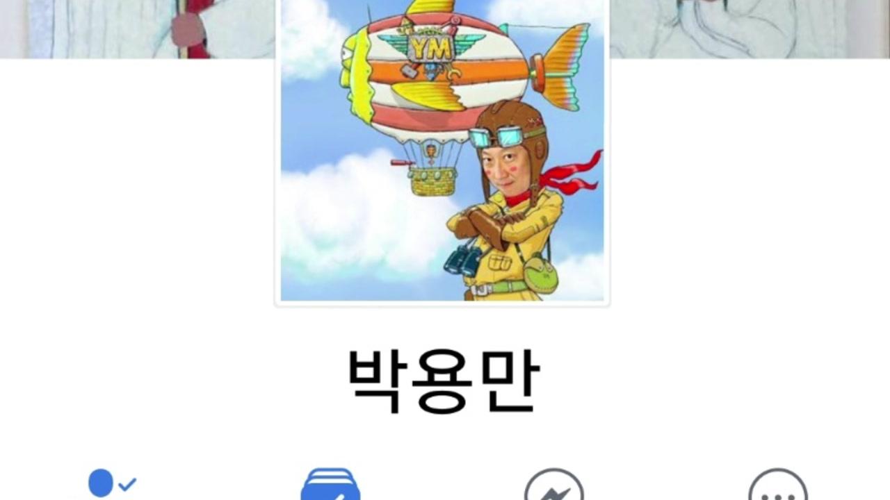"""박용만 """"유은혜는 늘 옳은 선택"""" SNS에 옹호 글"""