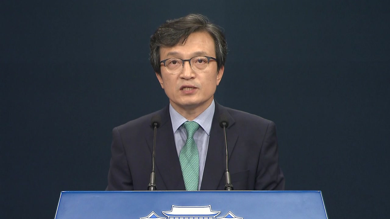[속보] 문재인 대통령, 중국·일본에 특사 파견