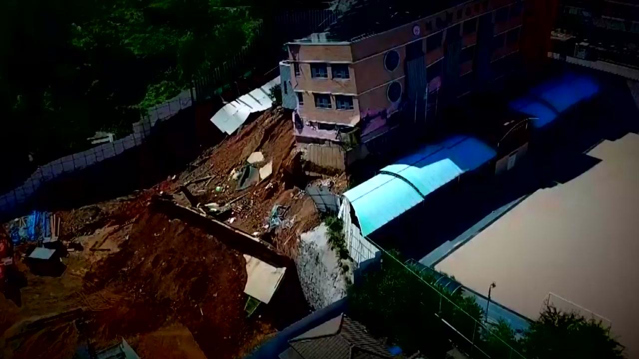 마치 지진 난 듯...'폭삭' 주저앉은 유치원