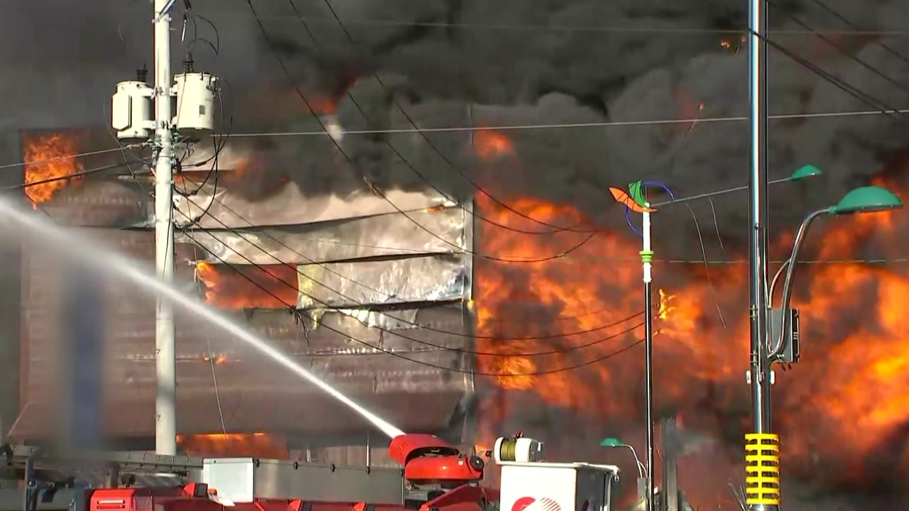 인천 가구창고에서 불...공장·창고 10곳 피해