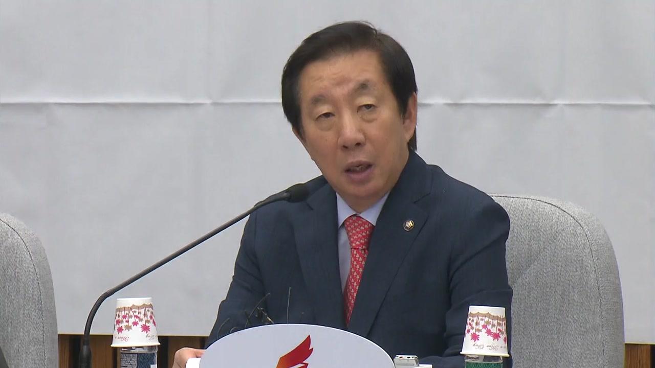 판문점선언 비준안 11일 국회 제출...한국당 '반대'