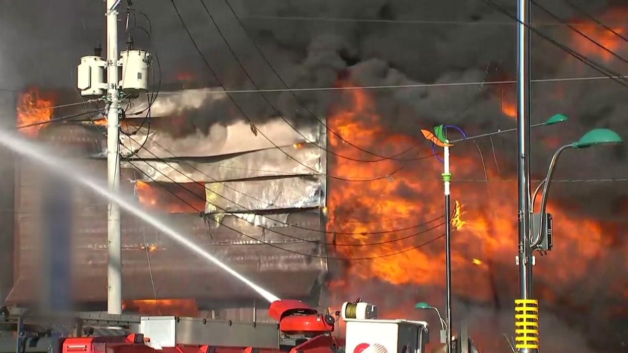 인천 도색업체 큰불...공장·창고 10곳 피해