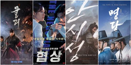 여름만큼 치열..'물괴'→'안시성', 추석 빅4 대전