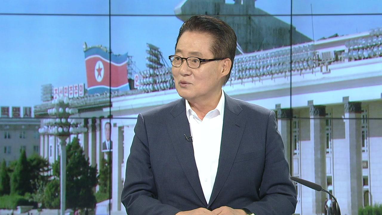 박지원 의원에게 듣는 남북관계·협치 정치
