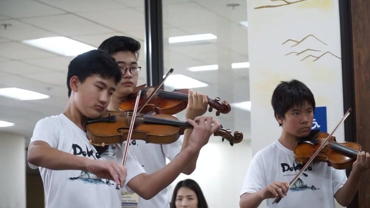 '역사 바로잡기' 나선 동포 청소년들