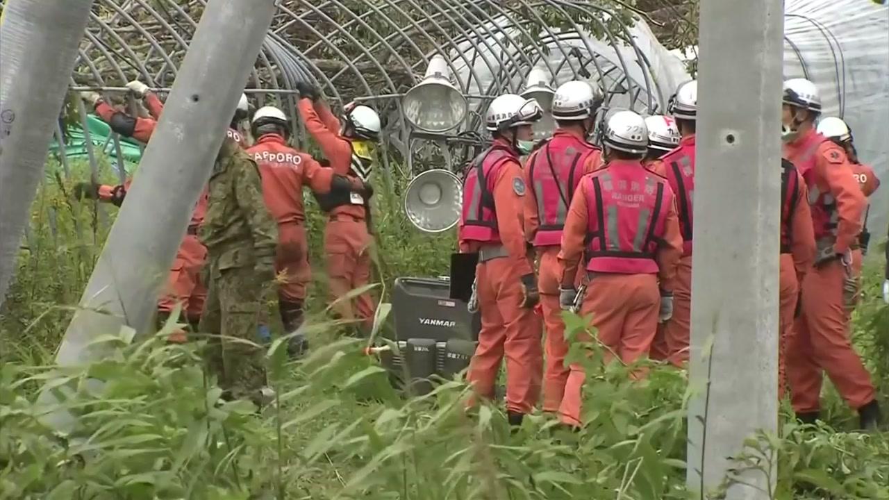 日 홋카이도 강진 사망자 37명...실종자 수색 '총력'