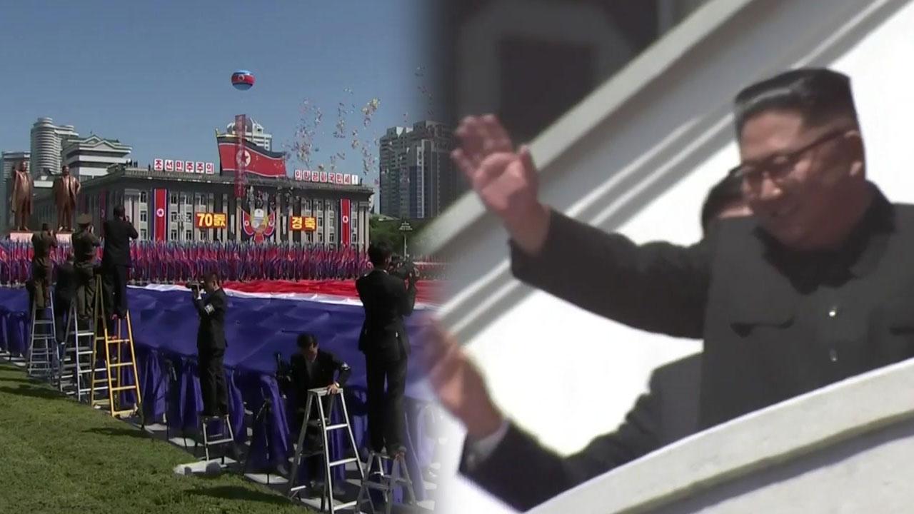 북한 오늘 정권수립 70주년, 9·9절 행사...ICBM 등 깜짝 공개하나?