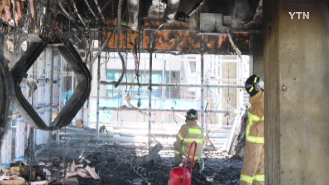 세종 주상복합건물 공사현장서 불...인명피해 없어