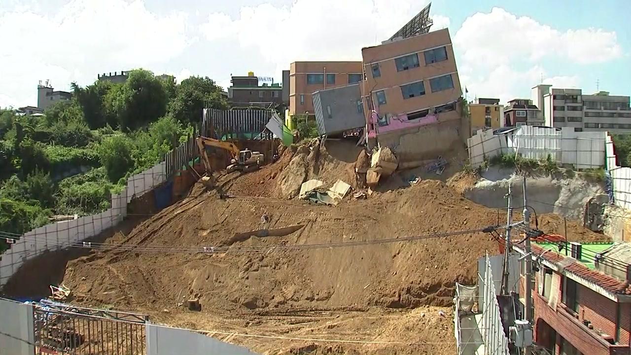 유치원 철거작업 곧 시작...내일 오후 6시 완료