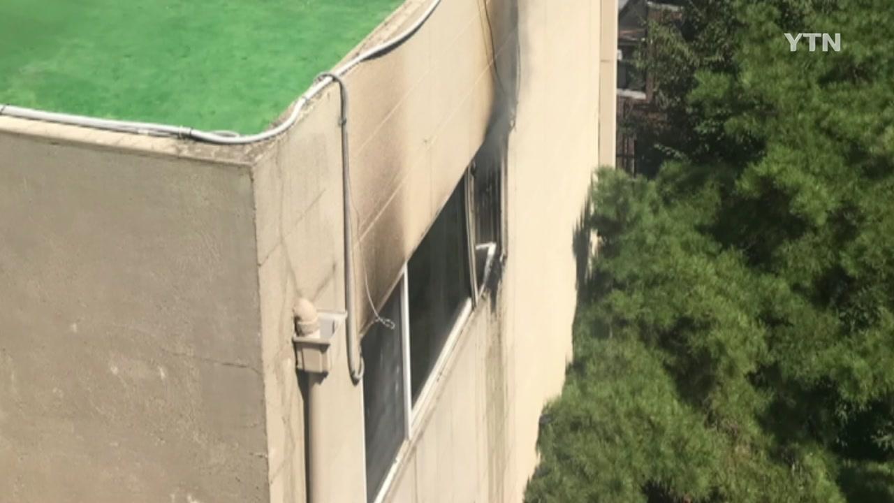 서울 명지대 별관 옥탑방서 불...1명 사망·1명 부상