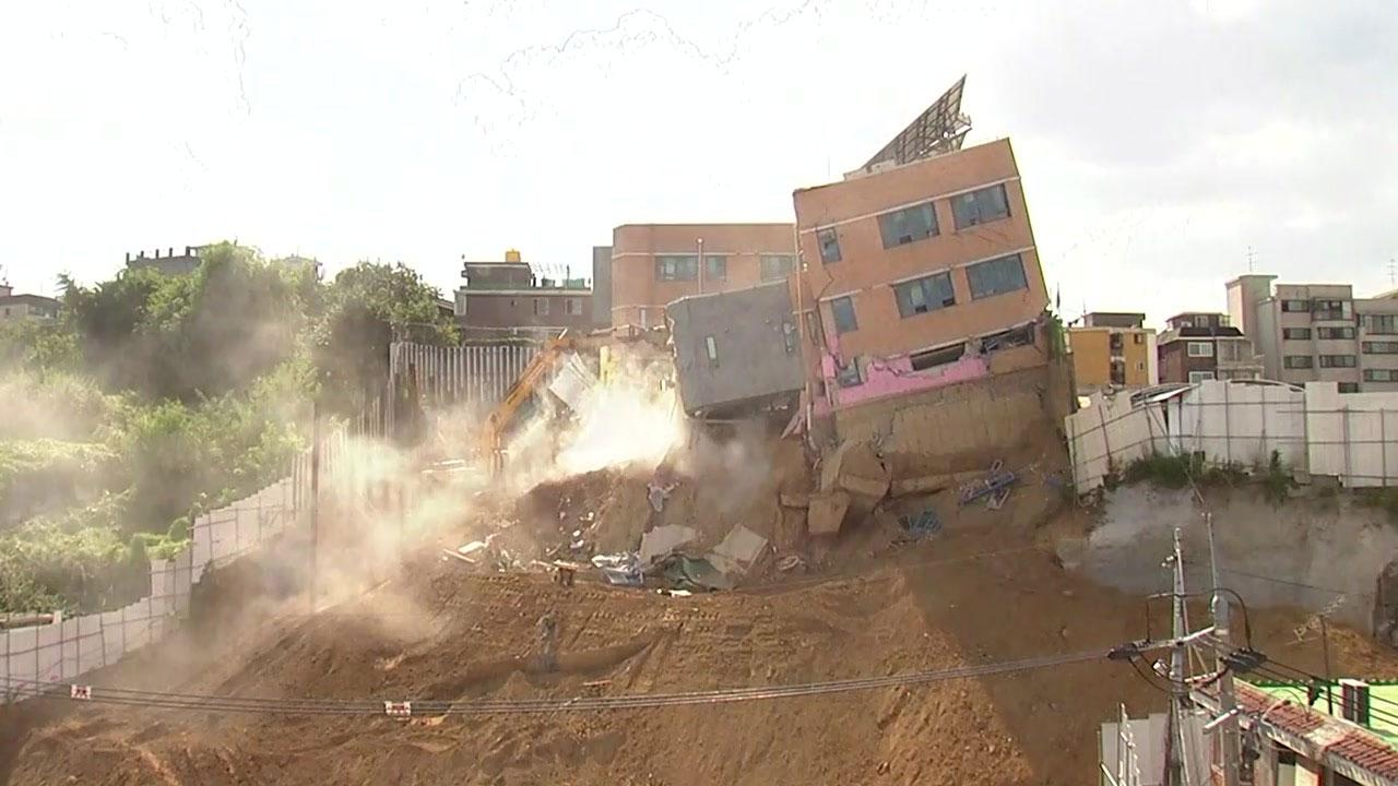 """""""상도유치원 철거 내일 완료""""...학부모 '전전긍긍'"""