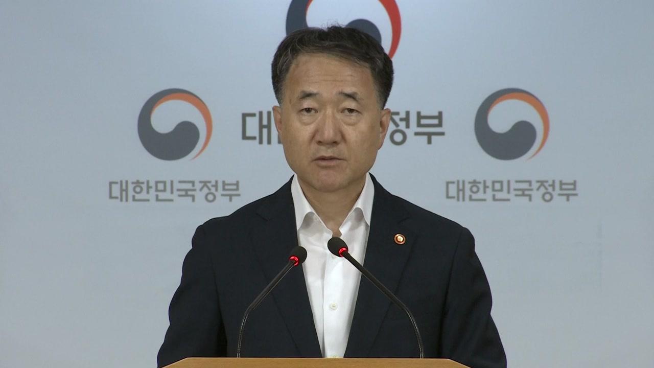 정부, 메르스 선제 대응·정보 투명 공개