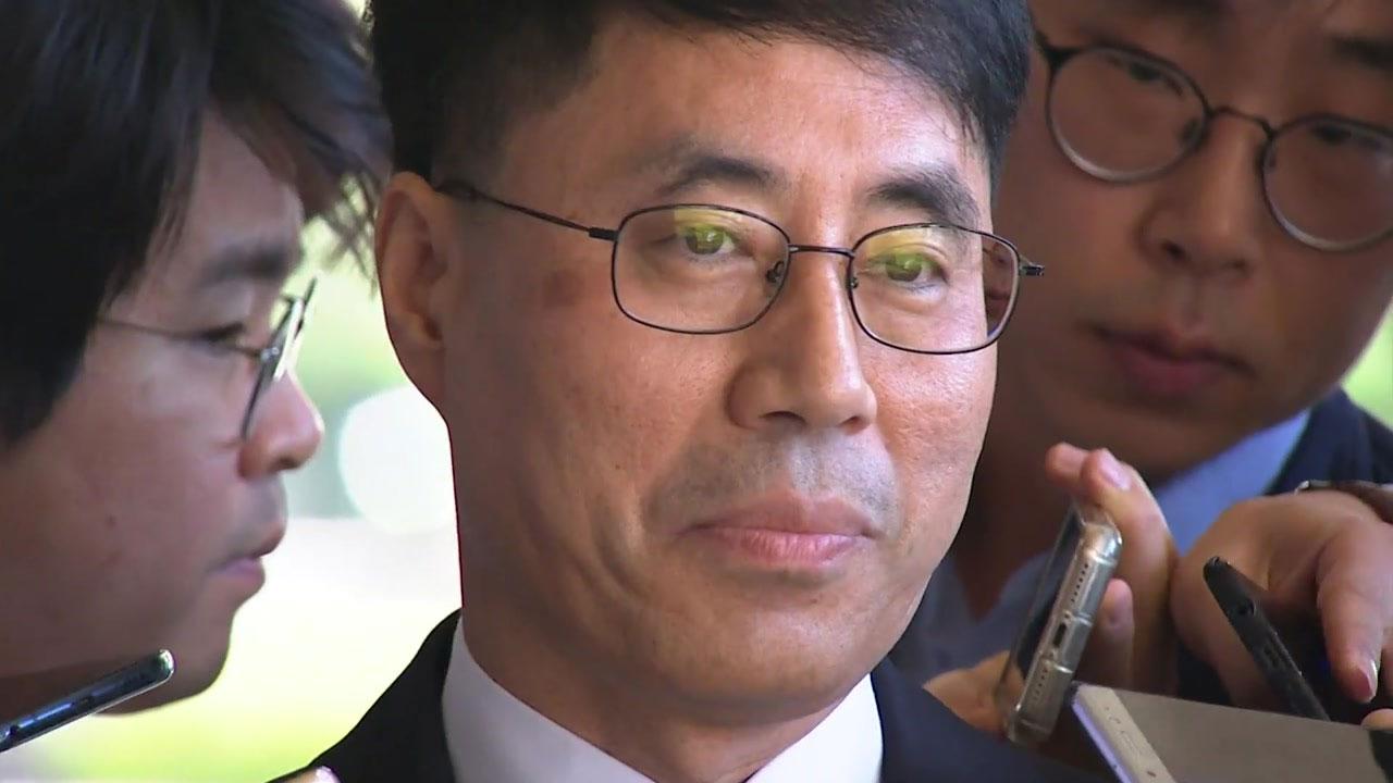 '재판거래 연루' 유해용 前 부장판사 소환
