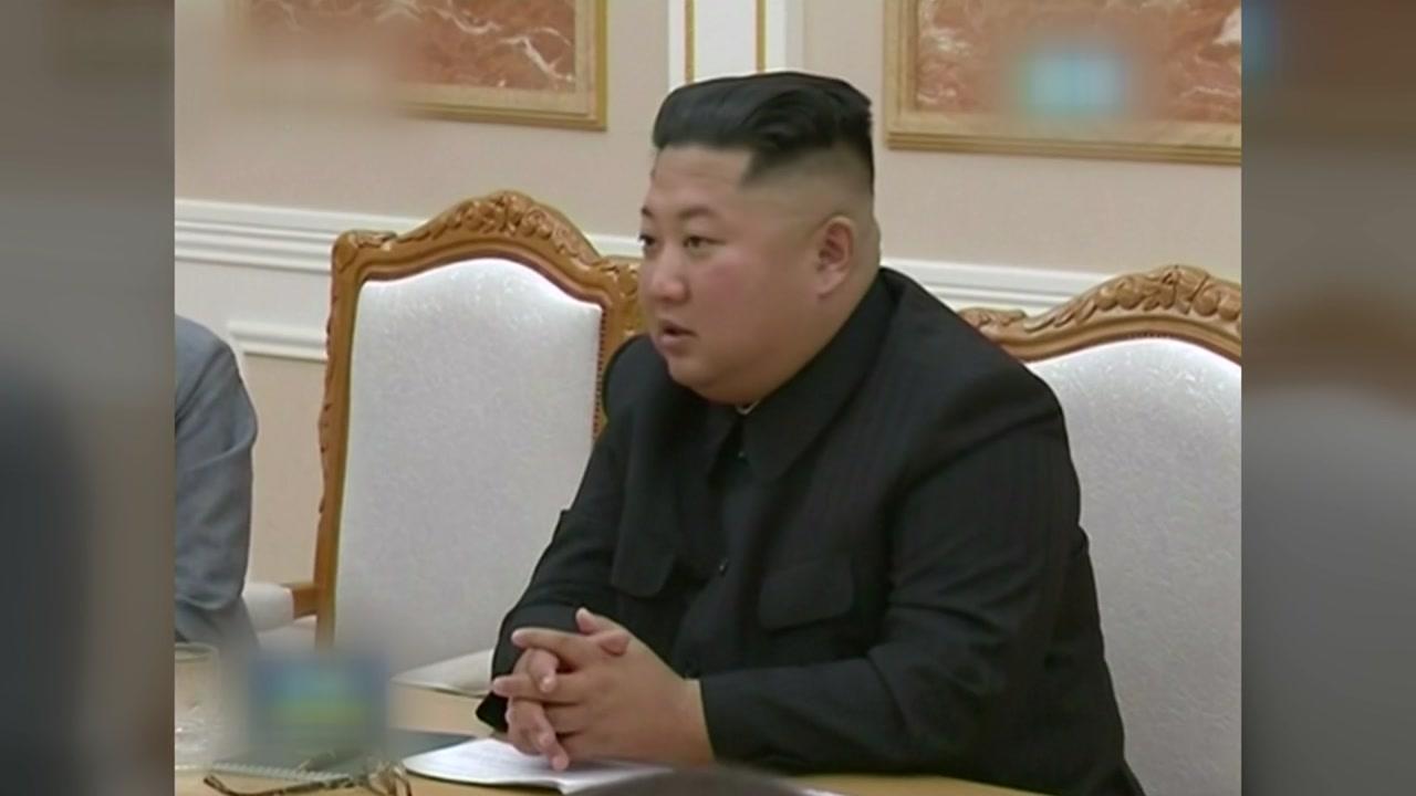 """김정은 """"미국도 北에 상응한 행동 보여야"""""""