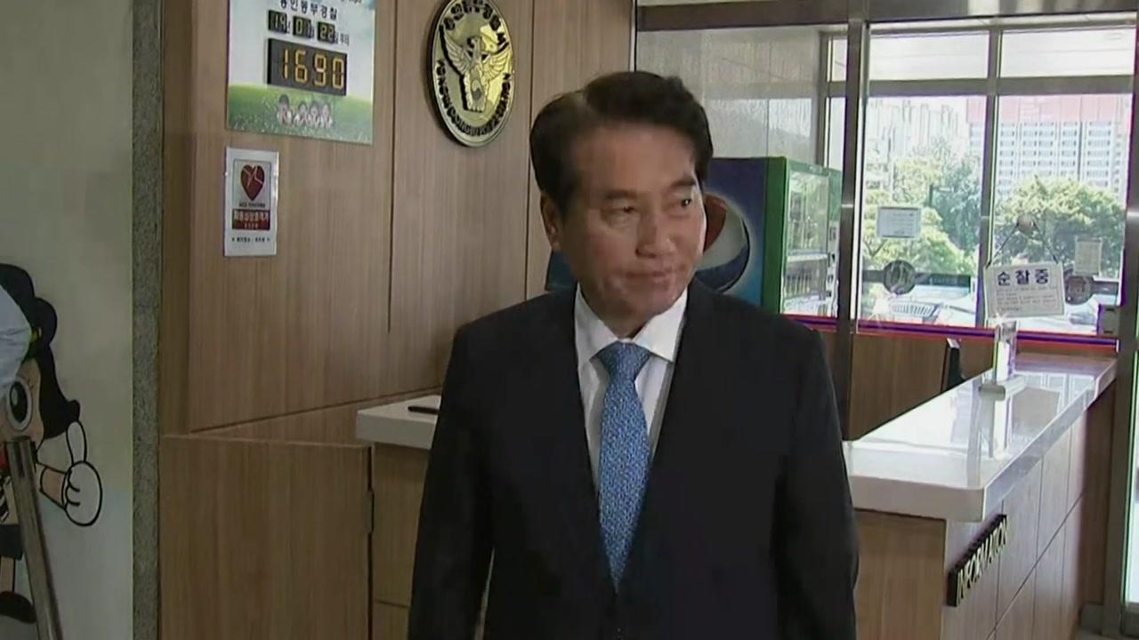 '선거법 위반 혐의' 백군기 용인시장 2차 소환...혐의 부인