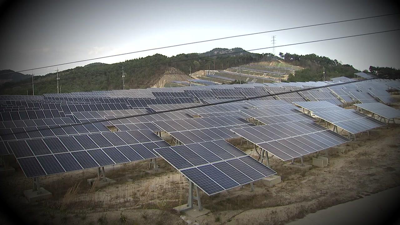 태양광 분쟁 급증...'공유형 발전소'가 대안