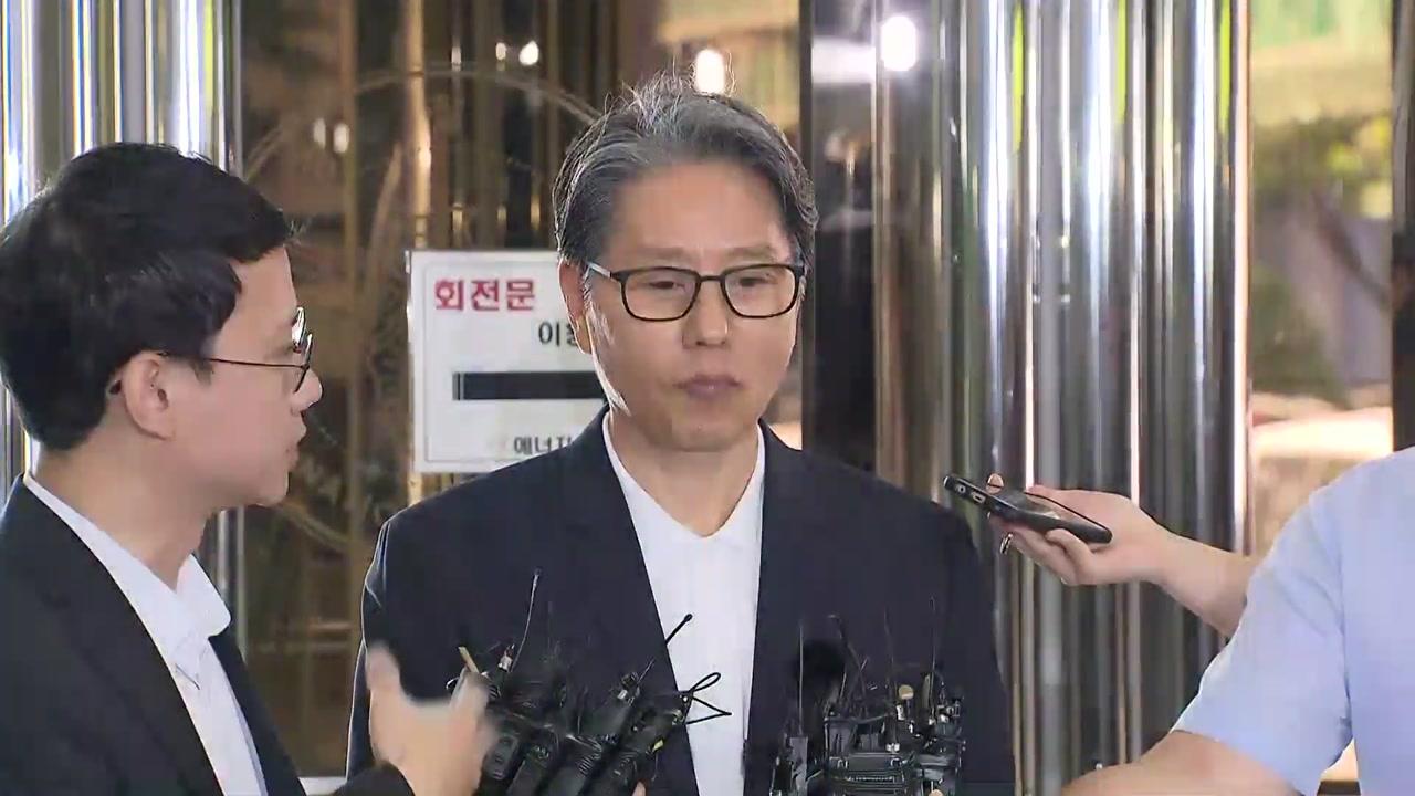 """[현장영상] 담철곤 회장 혐의 전면 부인...""""별장 아닌 연수원"""""""