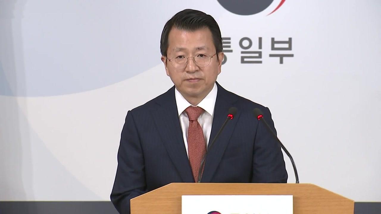 """통일부 """"北열병식, 한반도 비핵화에 좋은 메시지"""""""