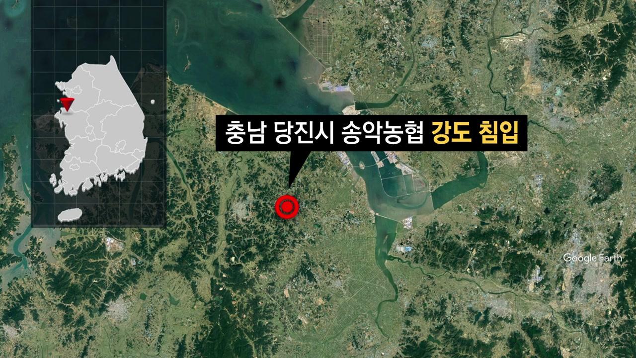 [속보] 충남 당진 송악농협에 강도...경찰 추적 중