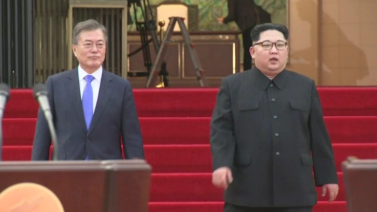 '판문점 선언 비준안' 국회 통과 불투명