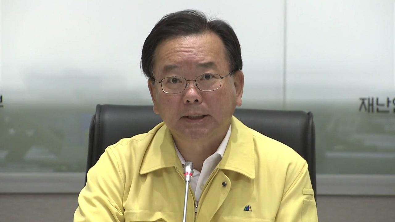 민관합동기구 구성해 메르스 확산 대응