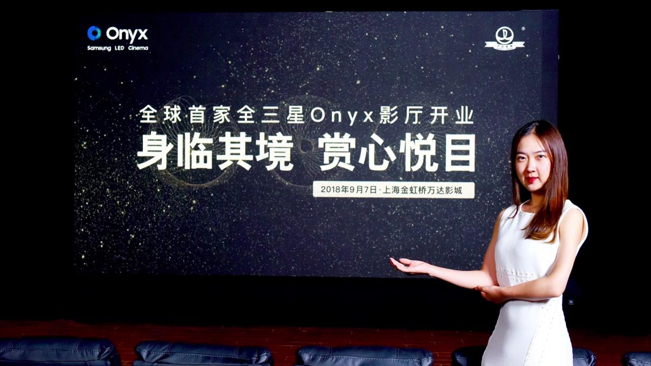 [기업] 삼성전자, 中에 LED 스크린 영화관 개관