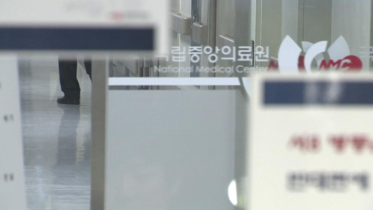 메르스 의심환자 2명 음성...확진자 동료도 음성 판정