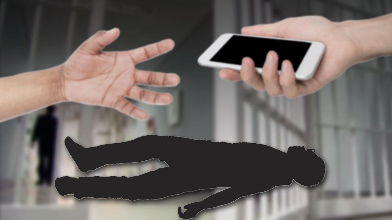 직위 해제된 교도관 숨진 채 발견...경찰 수사