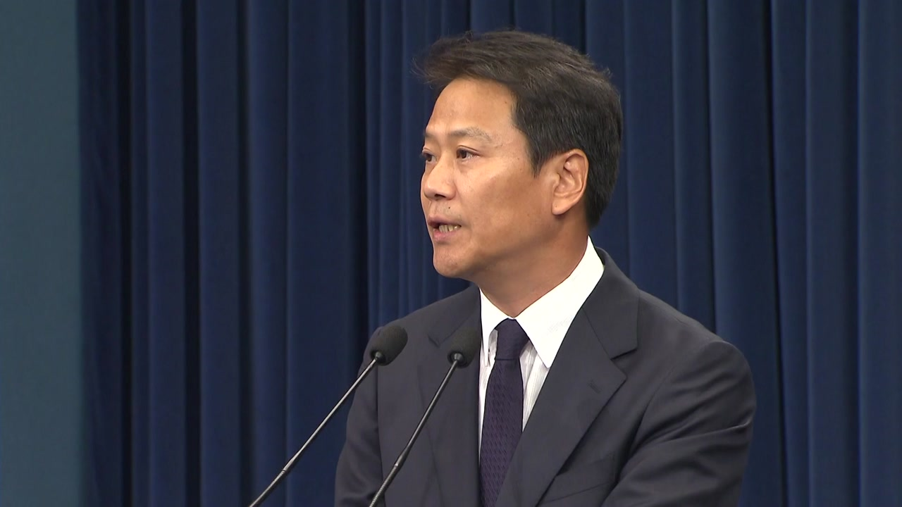 평양 남북정상회담 방북단 200명...국회의장·5당 대표 초청