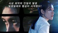 """'협상' 현빈·손예진 """"다음 작품에선 멜로로"""" 러브콜"""