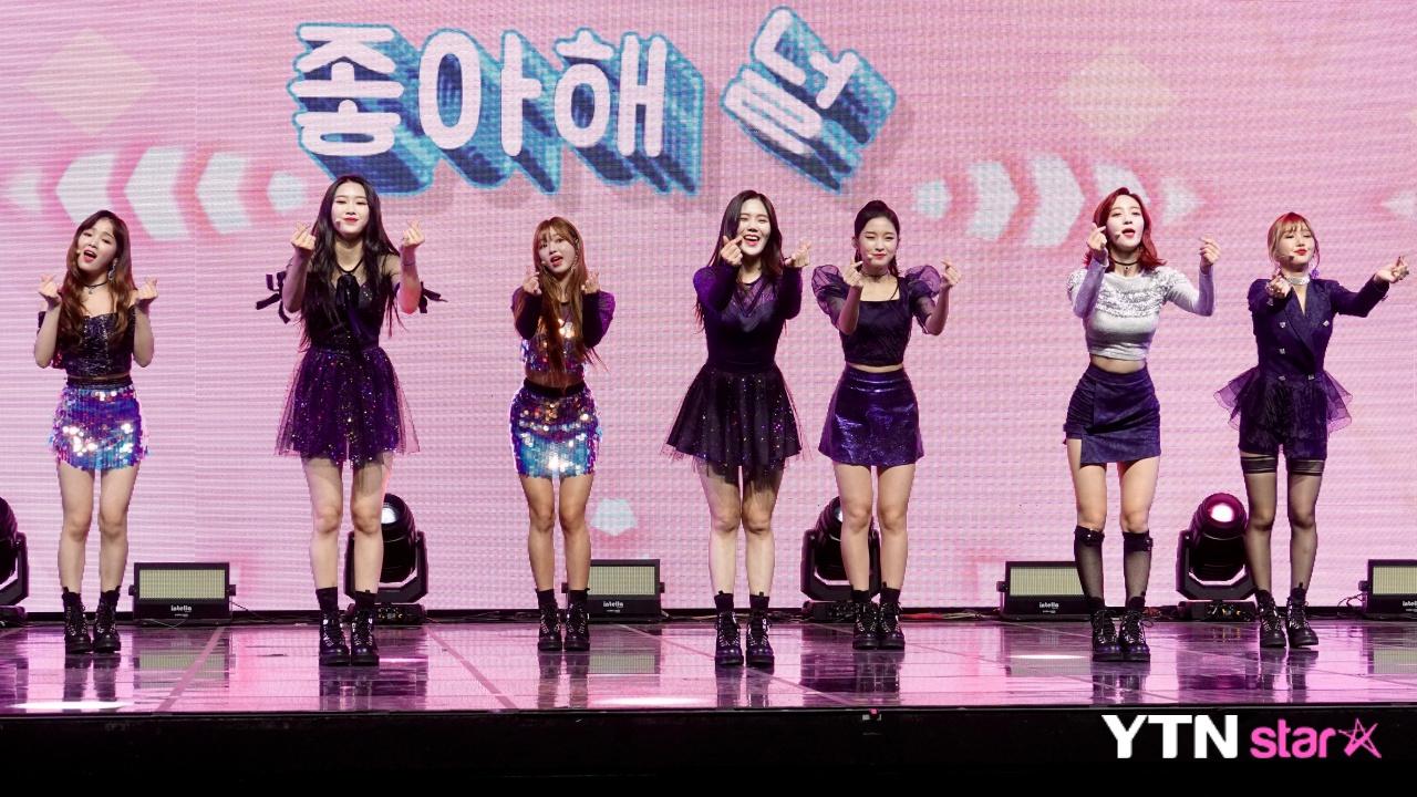 오마이걸, '통통 튀는 매력' 수록곡…'메아리'