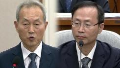 막 오른 청문회 정국...'정치적 중립성' 공방