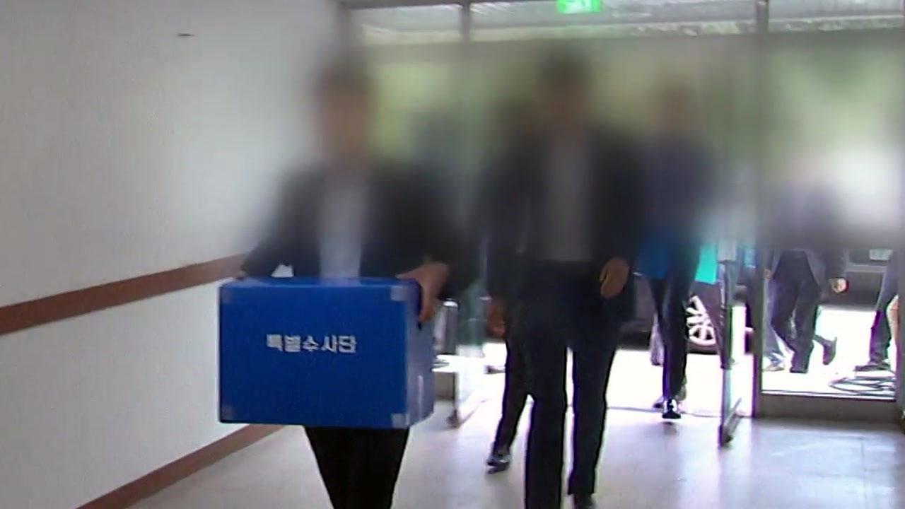 [단독] '단원고 사찰' 전 기무사 장성 압수수색...이재수 전 사령관 출국금지