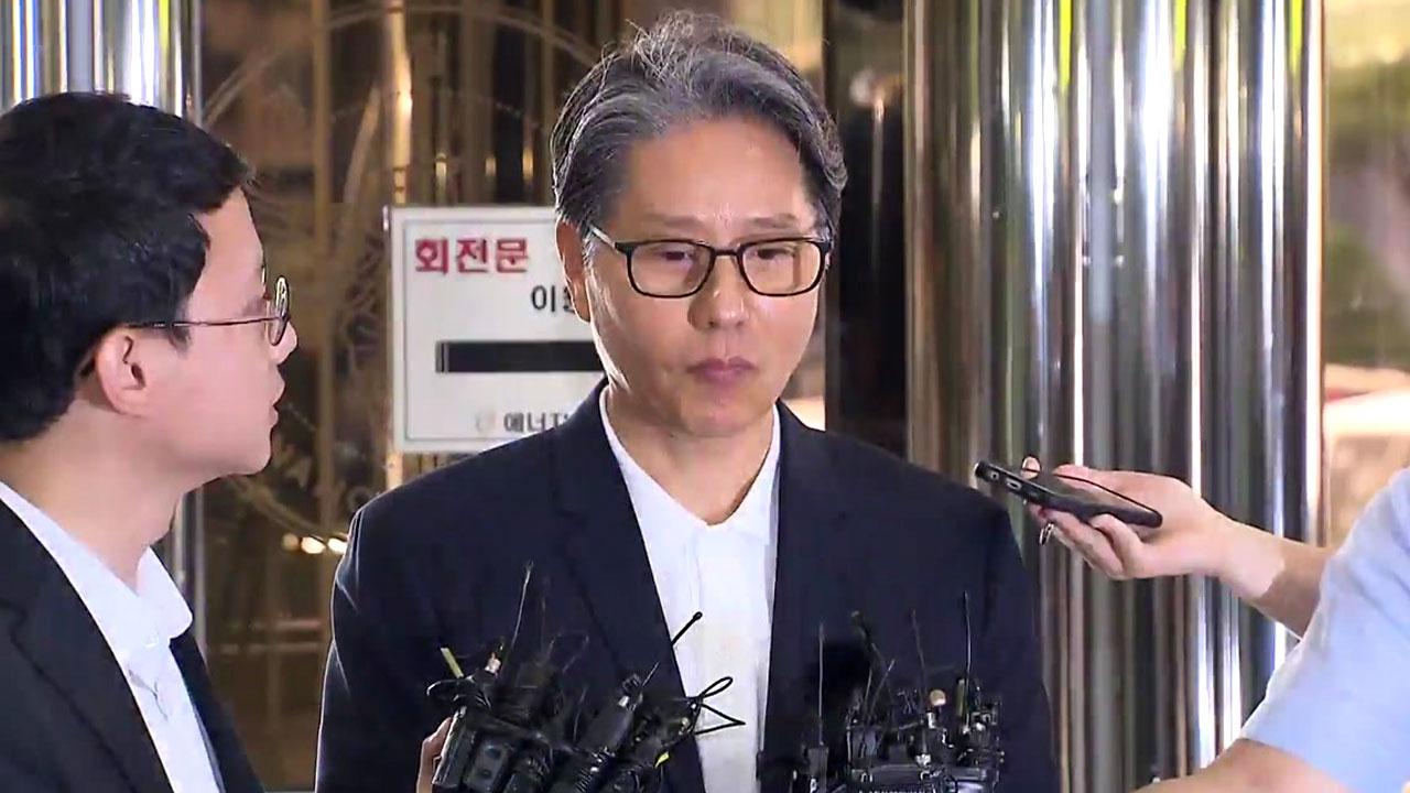 회삿돈으로 초호화 별장?...담철곤 오리온 회장, 경찰 소환