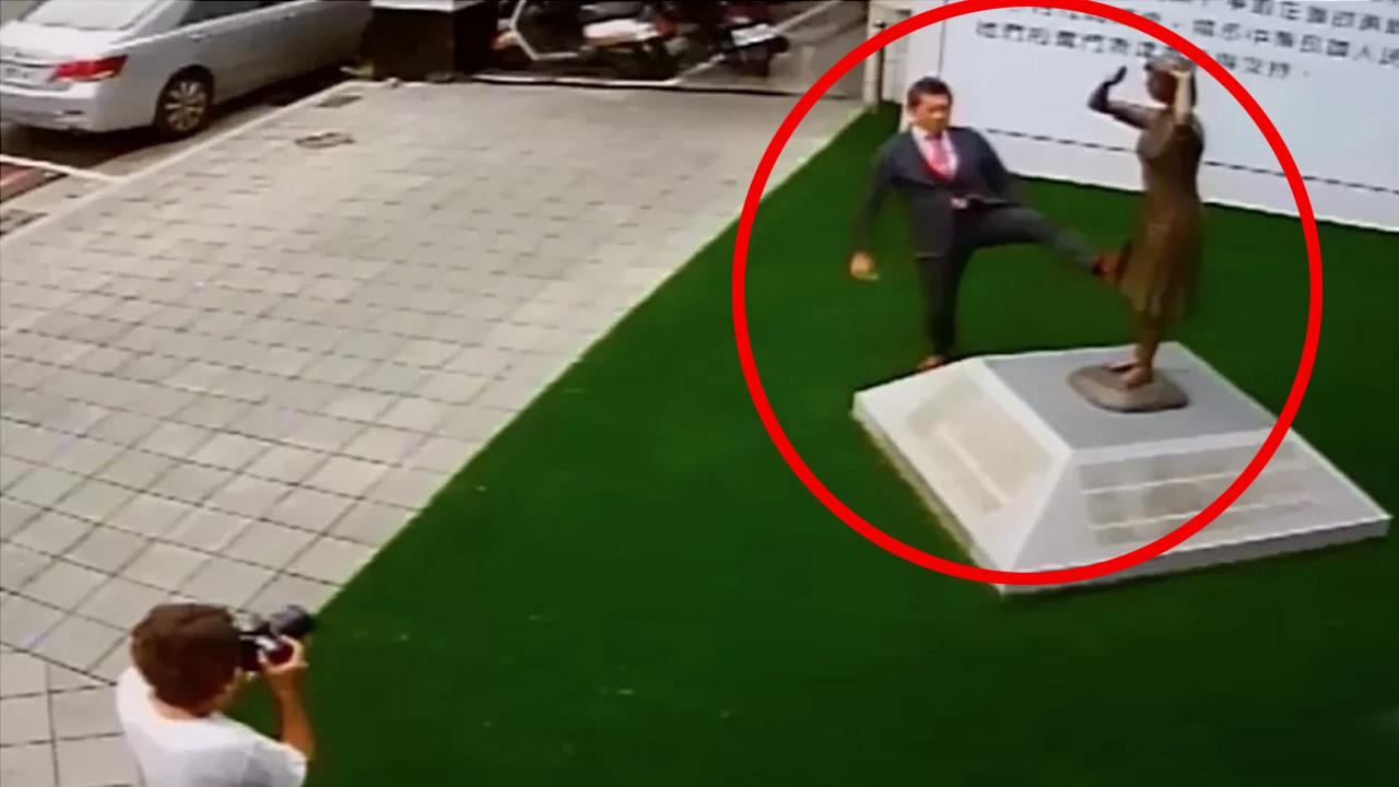 """일본 우익, 대만 위안부 동상에 발길질... 논란 일자 """"스트레칭한 것"""""""