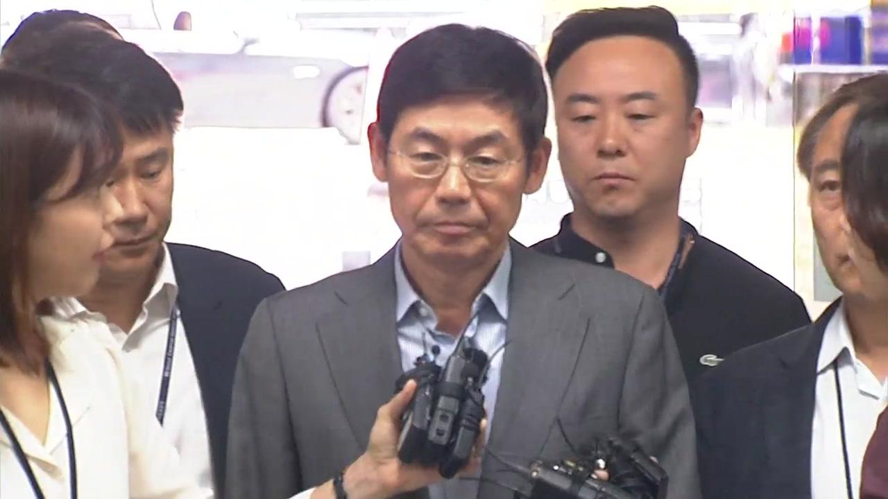 '노조와해' 이상훈 삼성전자 이사회 의장, 구속 전 피의자 심문 출석