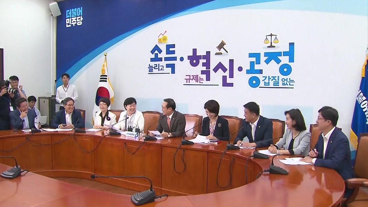 靑 정무수석 5당 대표 예방...보수 야당 '냉랭'
