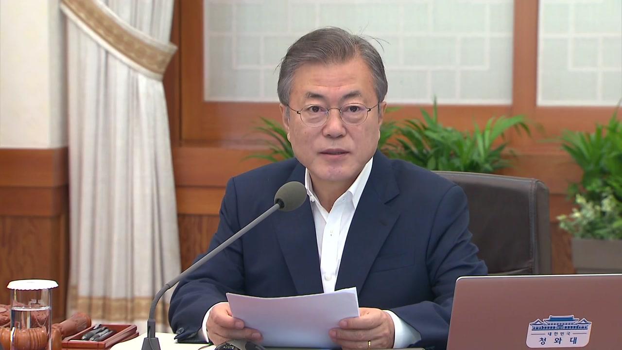 """문 대통령 """"비핵화·평화 체제 결정적 계기 만들어야"""""""