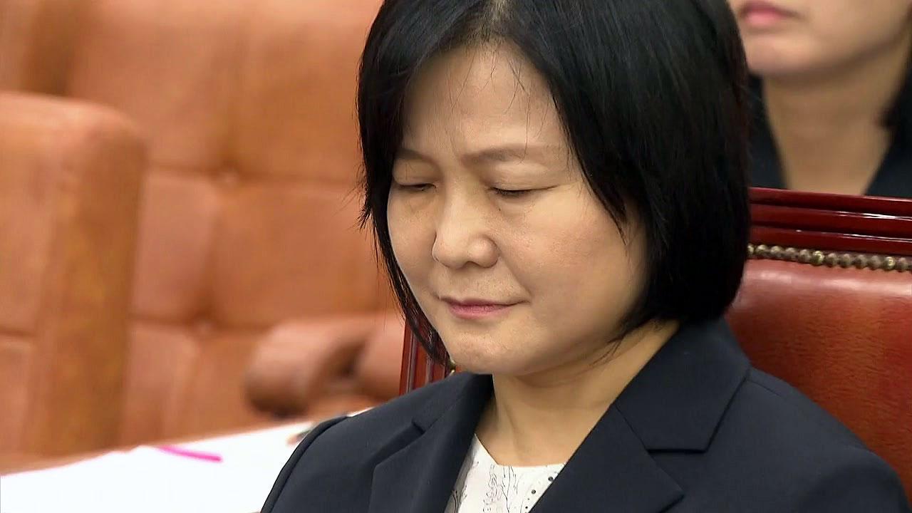 이은애 청문회 '위장전입 의혹' 여야 공방