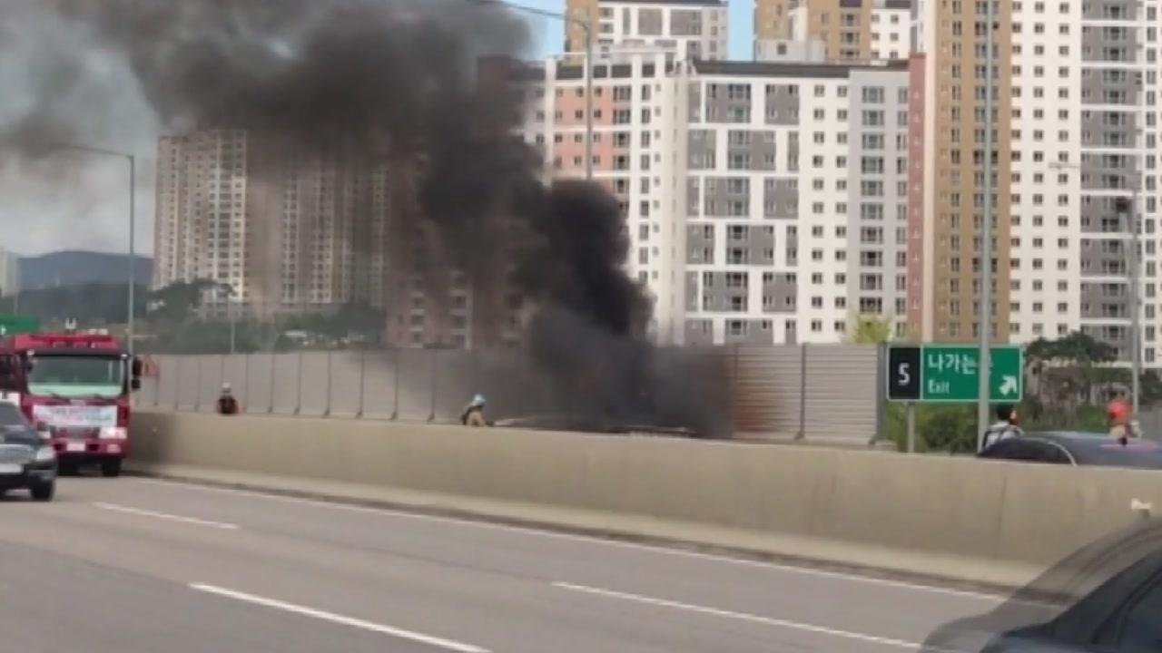 과천봉담 고속도로에서 트럭 화재...한때 차량 정체