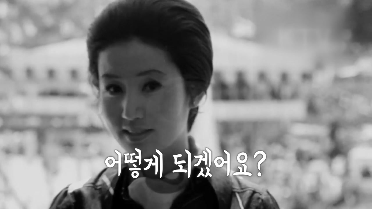 [영상] 그땐 그랬지