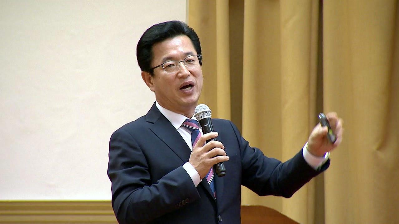 [대전·대덕] 대전시, 소상공인·자영업자 지원대책 발표