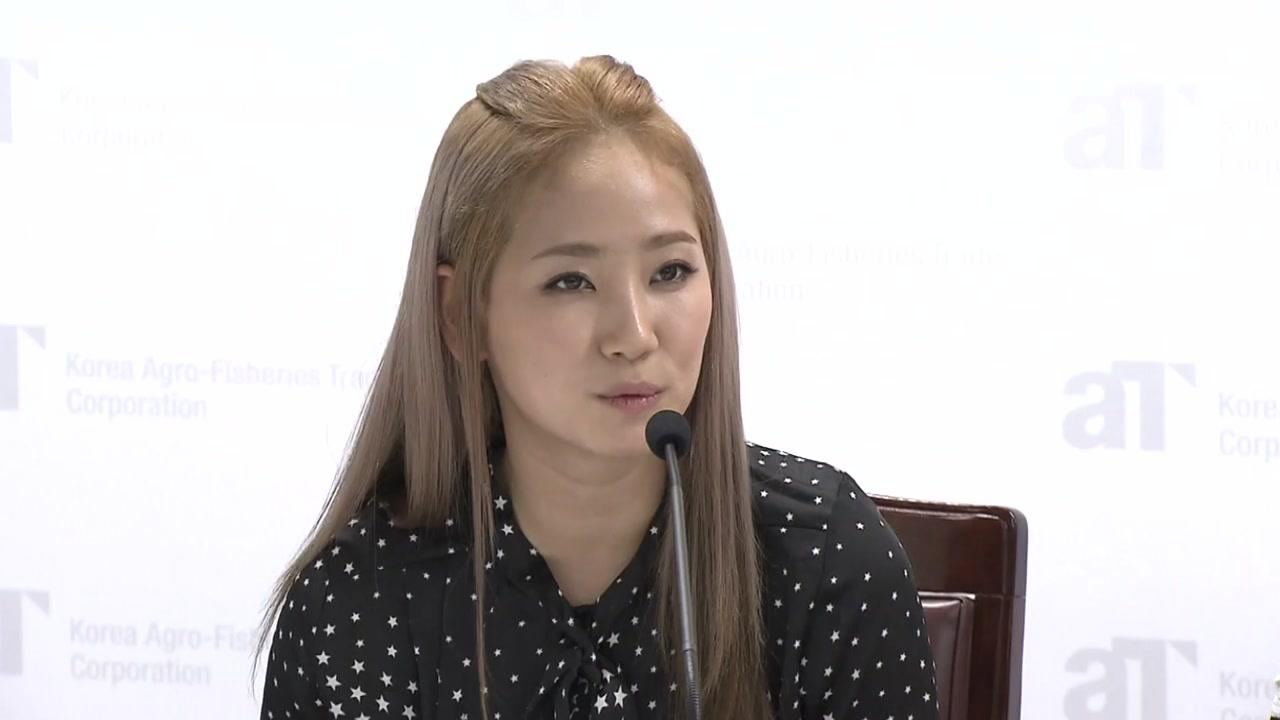 """[연예뉴스] '원더걸스' 출신 예은,  아버지와 사기 혐의로 피소...""""논란 죄송"""""""