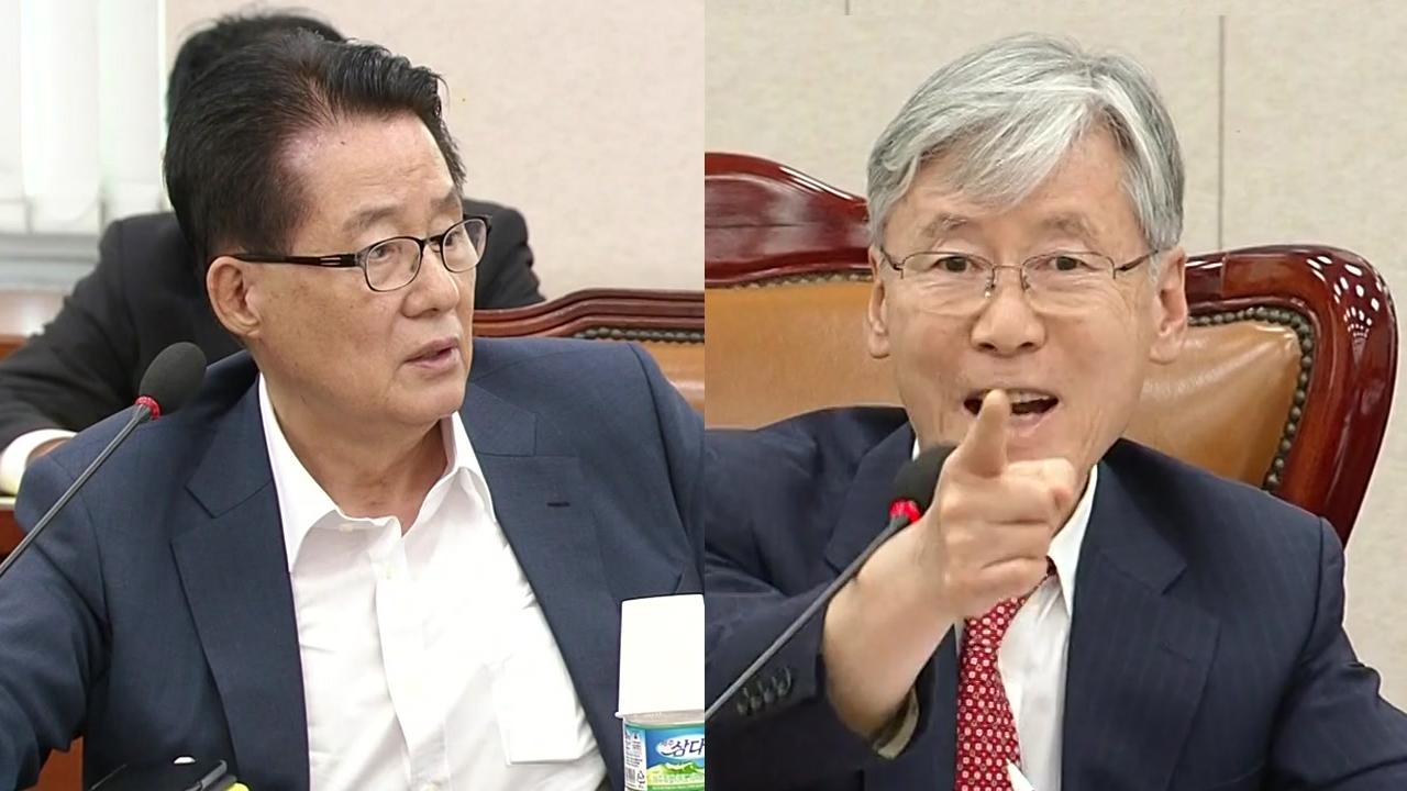 """여상규 법사위원장에 뿔난 박지원 """"당신이 판사야?"""""""