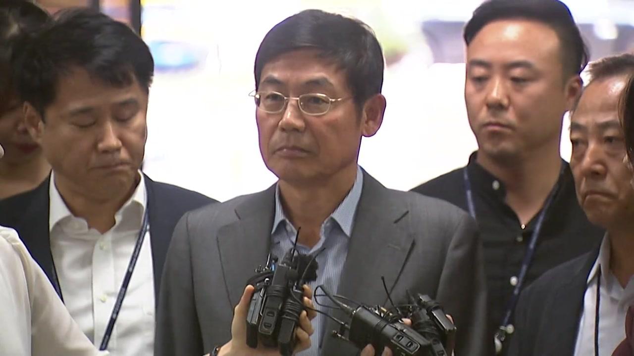 '노조와해' 이상훈 삼성전자 이사회 의장, 구속 여부 밤사이 결정