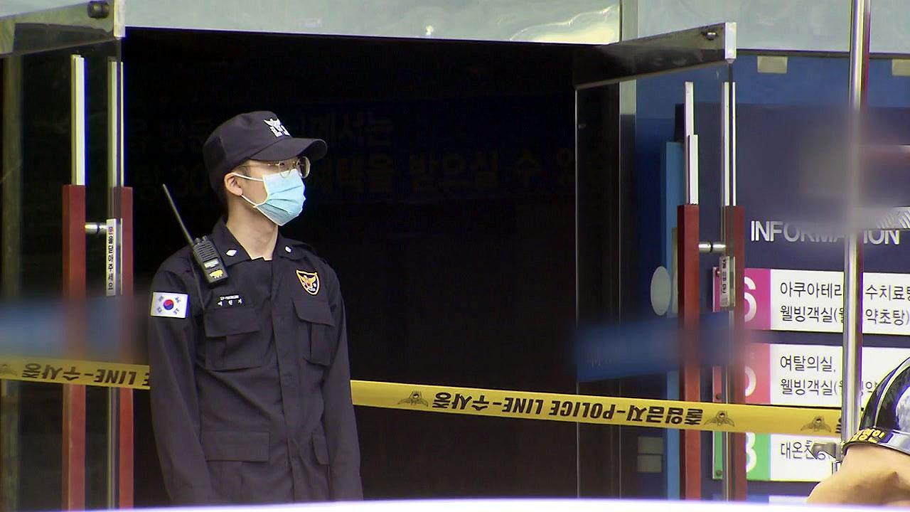 청도 온천에 불...60여 명 연기 흡입 병원이송