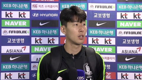 '남미 강호' 칠레와 무승부...축구 열기 폭발